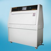 <b>紫外光耐气候试验箱</b>